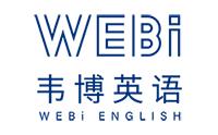 北京韦博英语