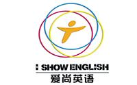 宁波爱尚英语
