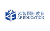 泓智国际教育
