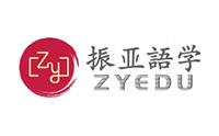 廣州振亞語學logo