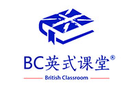 天津BC英式课堂