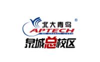 濟南北大青鳥新東方校區logo