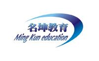 广州名坤母婴培训机构