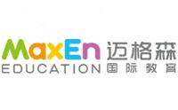 重庆新东方迈格森国际教育