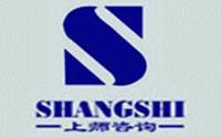 上海上师出国