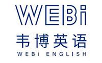 韦博国际英语(太原中心)