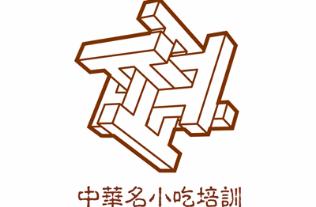 中华名小吃培训