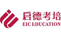 廣州啟德考培logo