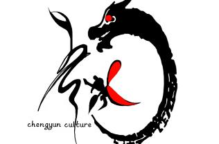 承韵艺术教育中心