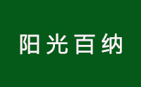 深圳阳光百纳教育