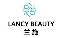 廣州蘭施國際logo