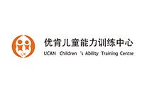 青岛优肯儿童能力训练中心
