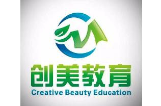 温岭创美教育电脑培训学校