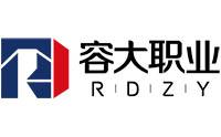 上海容大职业logo