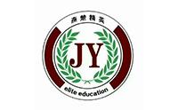 武汉燕楚精英教育