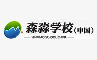 广州森淼学校