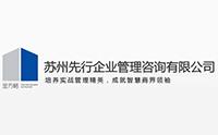 苏州金方略教育