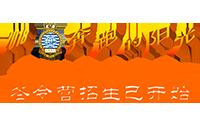 山東信條教育logo