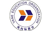 武汉风向标教育