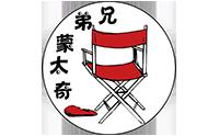 北京兄弟蒙太奇艺术培训