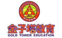 金子塔文化教育培训学校