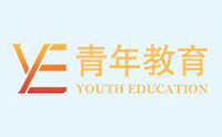 广州青年教育