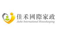 上海佳禾国际家政logo