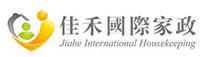 上海佳禾國際家政
