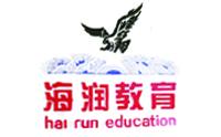 山东海润教育