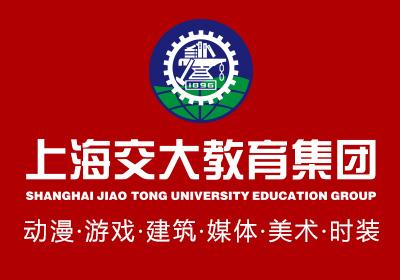 上海交大教育集团
