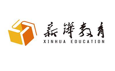 济南新铧教育