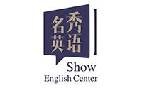 广州名秀英语