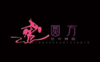 深圳圆方空中舞蹈培训
