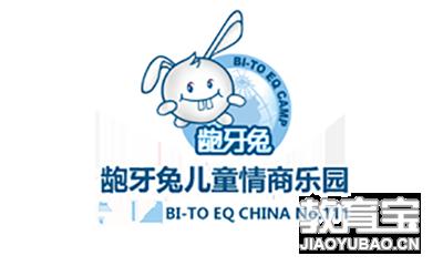 郑州龅牙兔儿童情商乐园