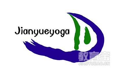 合肥梵月瑜伽学院