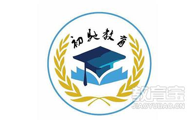 苏州初驰教育