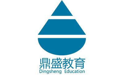 杭州鼎盛教育