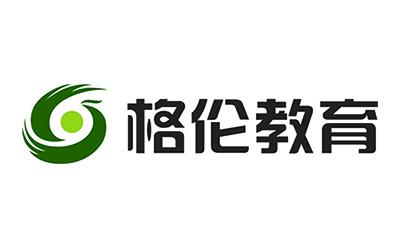 濟南格倫高考logo