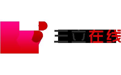 上海三立在线logo