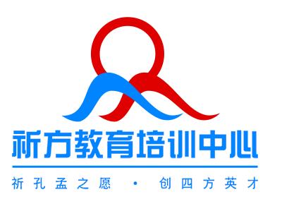 廣州祈方教育logo