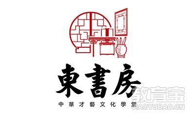 上海东书房教育logo