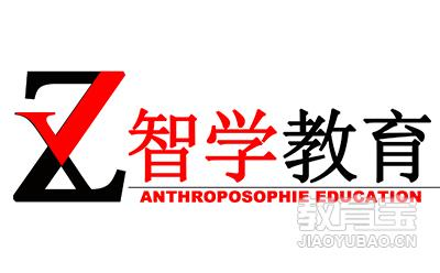 濟南智學教育logo