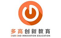 北京多高创新教育