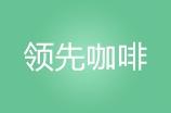 廣州咖啡logo