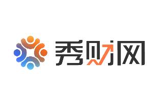 秀财网logo