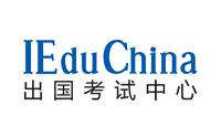 国际教育网出国考试中心