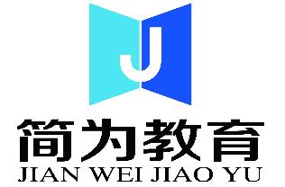 簡為教育logo