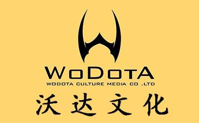 武汉沃达文化