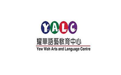 上海耀華教育logo