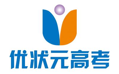 郑州优状元高考补习学校